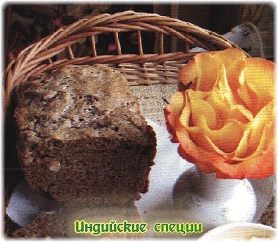 Вестфальский ржаной хлеб