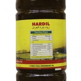 Масло горчичное HARDIL