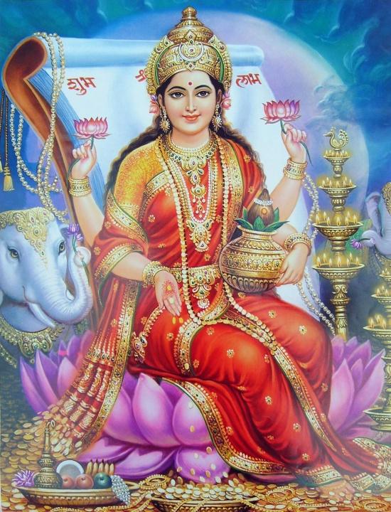 Шри Маха Лакшми