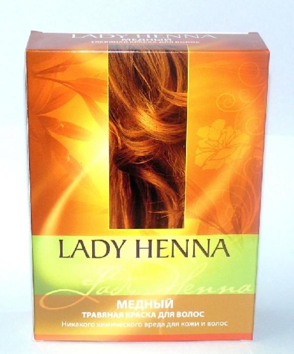 Краска для волос lady henna медный