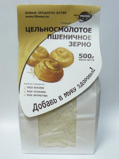На литровую банку отстоянной холодной воды 4 столовые ложки риса, 10-15 изюминок, 3 столовые ложки сахара