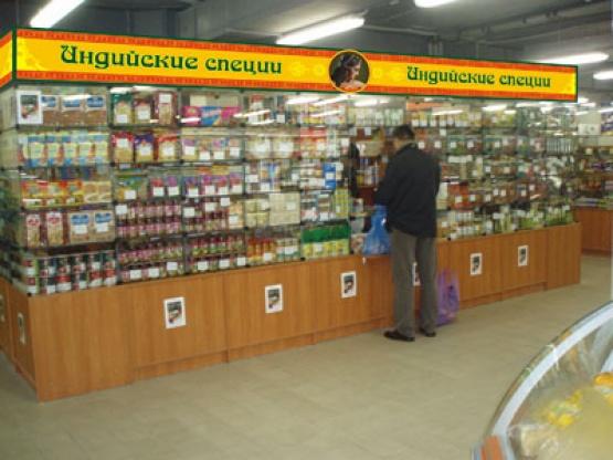 """Магазин """"Индийские Специи"""" (ст.м.Тушинская)"""