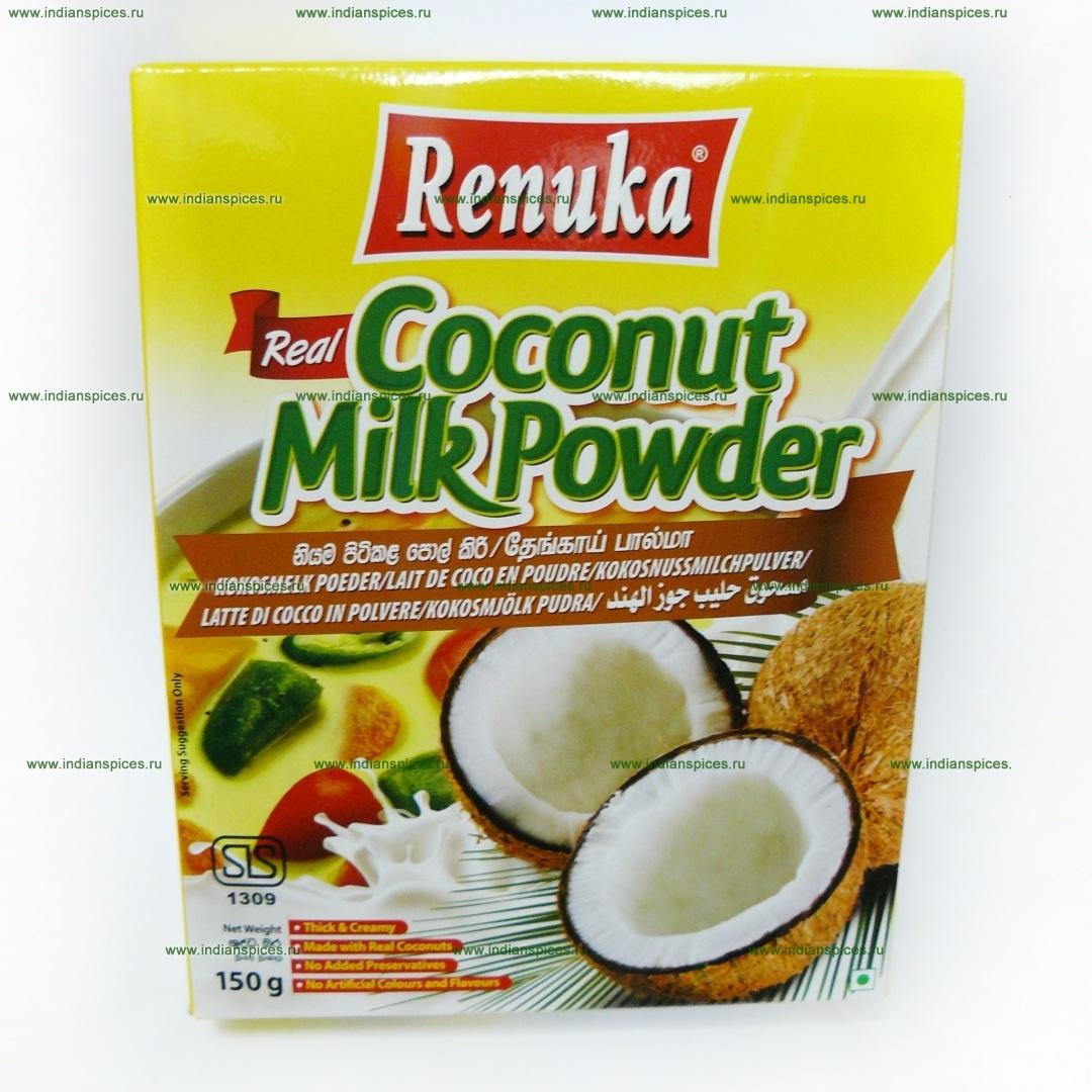 Орехи кокосовые (пудра) Renuka