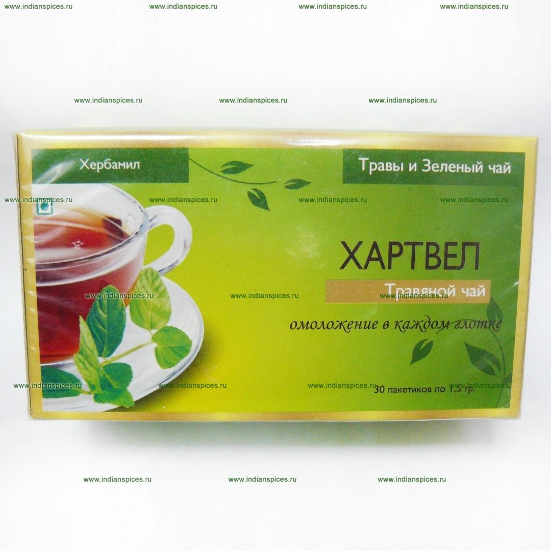 Чай травяной ХАРТВЕЛ