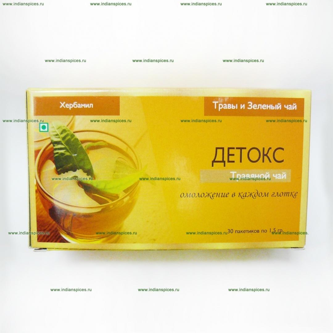 Чай травяной ДЕТОКС